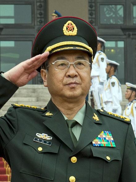"""Hạ thêm """"hổ lớn"""", Trung Quốc khởi tố cựu tổng tham mưu trưởng quân đội ảnh 1"""