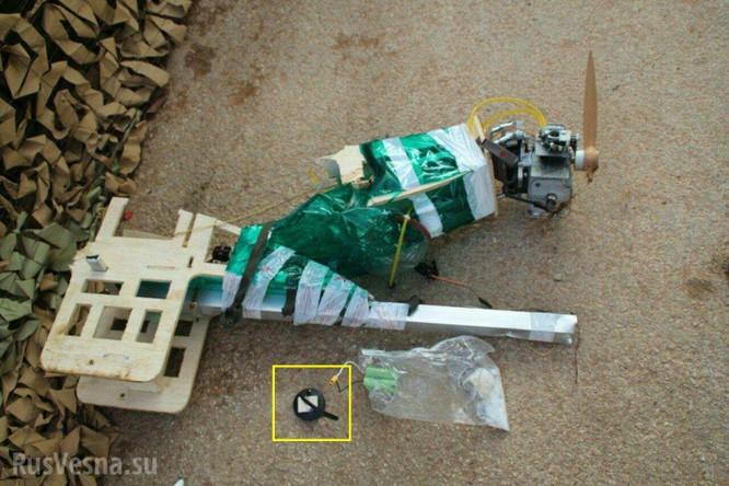 Giải mã vụ căn cứ Nga ở Syria bị tấn công ồ ạt (P.1) ảnh 6