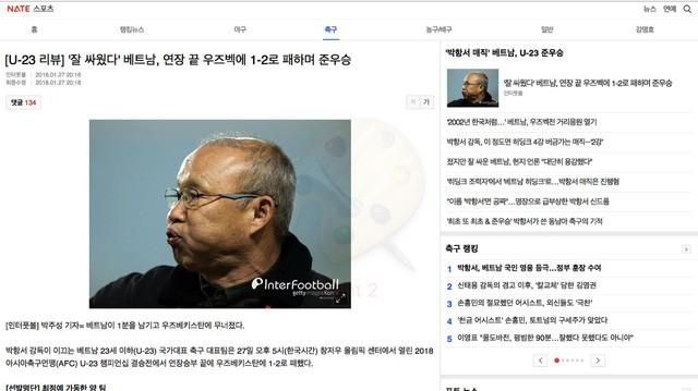 Tổng thống và cộng đồng mạng Hàn Quốc chúc mừng U23 Việt Nam ảnh 2
