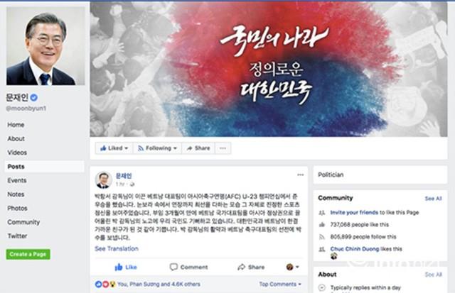 Tổng thống và cộng đồng mạng Hàn Quốc chúc mừng U23 Việt Nam ảnh 1