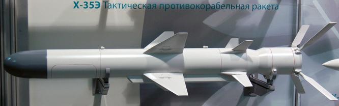 """Ukraine """"làm nhái"""" tên lửa hành trình thời Liên Xô ảnh 2"""