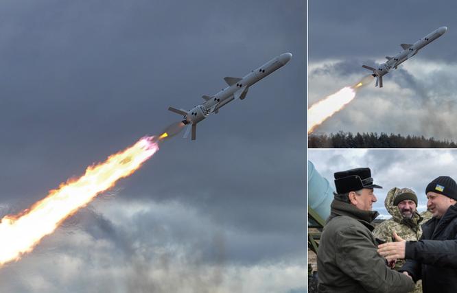 """Ukraine """"làm nhái"""" tên lửa hành trình thời Liên Xô ảnh 1"""