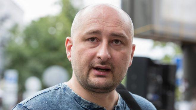 Nhà báo Nga bị sát hại tại Ukraine, Mátxcơva khẩu chiến với Kiev ảnh 1
