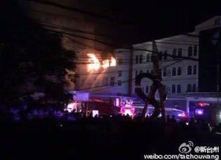 Nơi chiếc Chengdu J-10A rơi tại Chiết Giang, Trung Quốc.