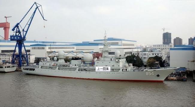 Tàu trinh sát điện tử Hải quân Trung Quốc
