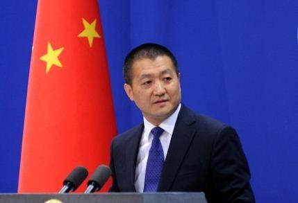 Lục Khảng - một phát ngôn viên khác của Bộ Ngoại giao Trung Quốc.