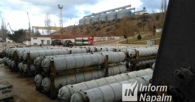 Nga lưu giữ, không sử dụng các tên lửa S-300 của Ukraine ở Crimea ảnh 1