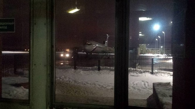 Những tin nhắn, hình ảnh cuối cùng của nạn nhân tai nạn máy bay Tu-154 Nga ảnh 2