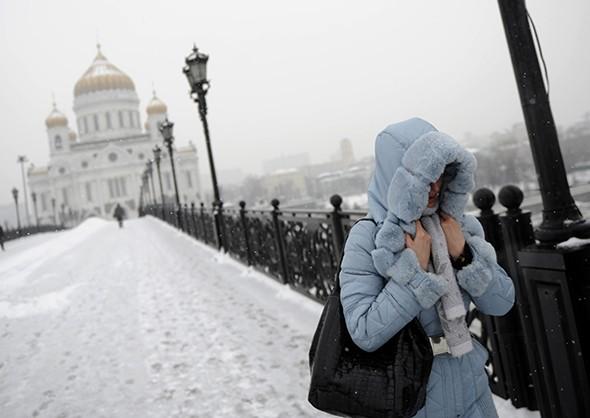 Tại thủ đô Moscow của Nga.