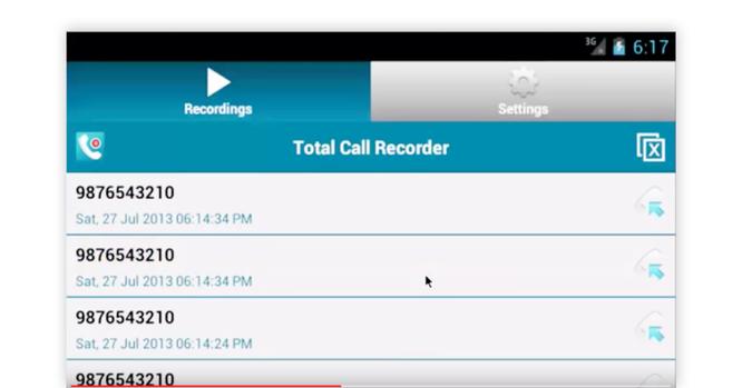 Top 12 ứng dụng ghi âm cuộc gọi tốt nhất cho Android (phần 2) ảnh 2