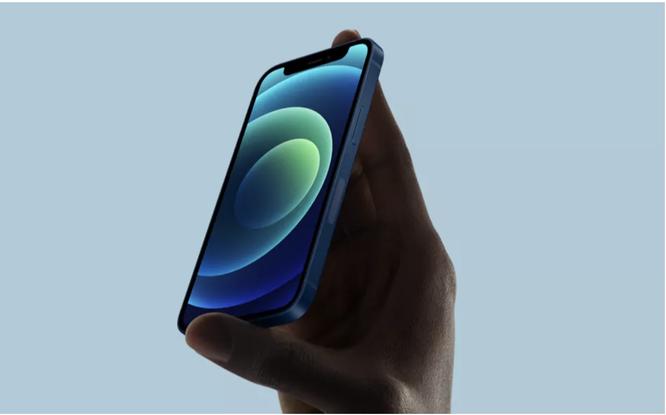 """Tiết lộ những chi tiết thú vị về mẫu """"iPhone 13"""" sắp ra mắt ảnh 2"""