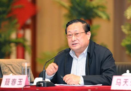 Bí thư Tỉnh ủy tỉnh Sơn Tây Nhiếp Xuân Ngọc.