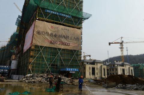 Các nhà đầu tư vào Trung Quốc: Chuyện gì đang xảy ra? ảnh 1