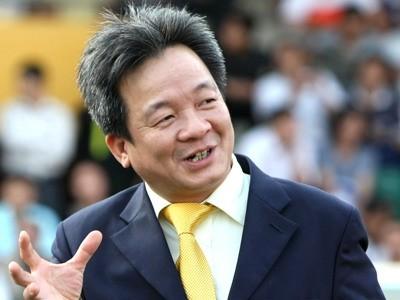 """Bầu Hiển: """"Việt Nam sẽ có những tập đoàn ngang ngửa Toyota, Samsung"""" ảnh 1"""