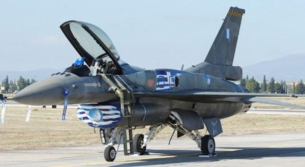 Hy Lạp nợ ngập đầu nhưng vẫn chi tiền khủng cho quân sự ảnh 4