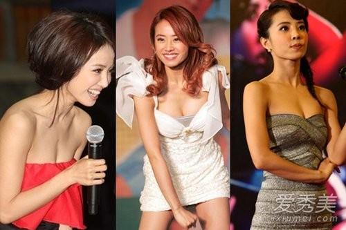 """Top 10 """"vòng 1"""" gây tranh cãi nhất giải trí Hoa ngữ ảnh 8"""