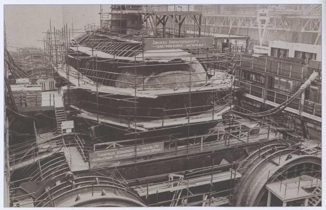 Quá trình đóng tàu ngầm lớn nhất thế giới ảnh 3