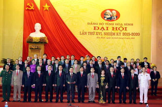 Cả nước hoàn thành Đại hội Đảng bộ cấp tỉnh, bầu 61 Bí thư Tỉnh ủy, Thành ủy ảnh 1
