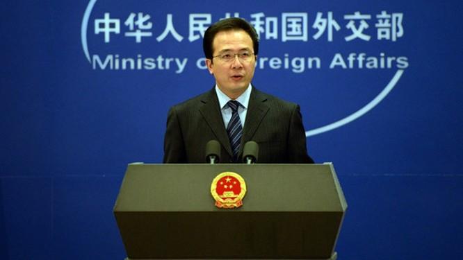 Trung Quốc không chúc mừng bà Aung San Suu Kyi ảnh 1