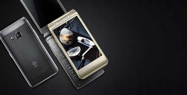 Smartphone nắp gập sang chảnh của Samsung có giá tới 35,5 triệu đồng ảnh 2