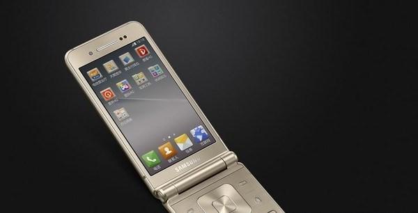 Smartphone nắp gập sang chảnh của Samsung có giá tới 35,5 triệu đồng ảnh 4