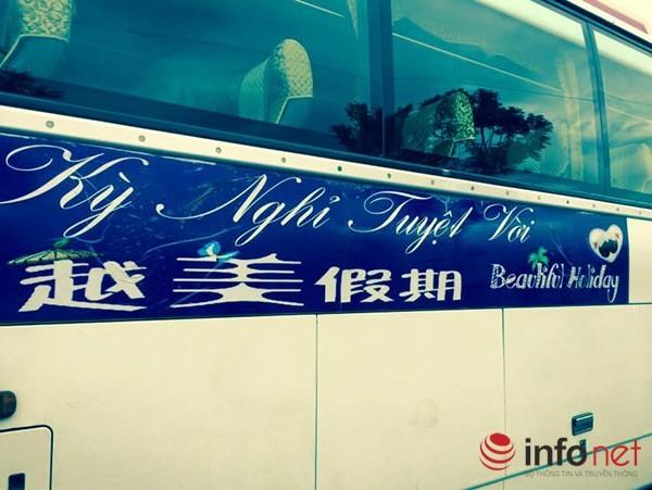 Đà Nẵng: Xuất hiện showroom cấm cửa khách Việt, chỉ đón khách Trung Quốc! ảnh 1