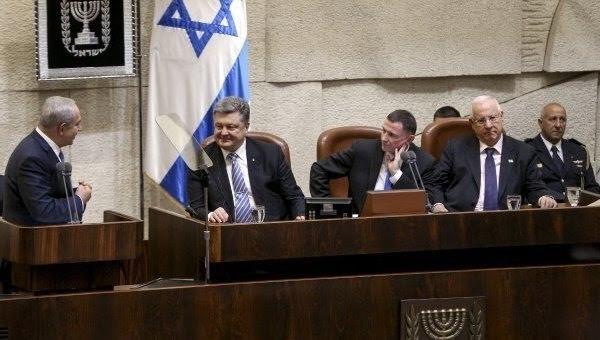 Tổng thống Ukraine tới Israel xin lỗi, xin tiền, xin chống Nga ảnh 1