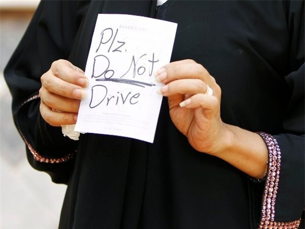 11 sự thật ít người biết về quốc gia chơi ngông Ả Rập Saudi ảnh 4