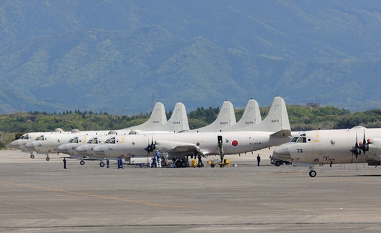 Uy lực máy bay chống ngầm Nhật sắp tới Cam Ranh ảnh 5