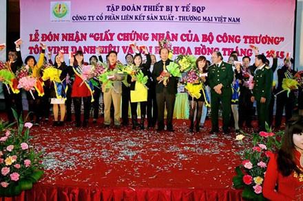 Liên kết Việt: 'Đại tá' Giang vỡ trận vì tiền đổ về... quá nhiều! ảnh 2
