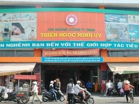 Những 'tập đoàn đa cấp' khét tiếng ở Việt Nam ảnh 3