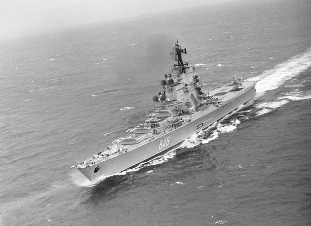 Lịch sử các tàu sân bay của Nga và Liên Xô ảnh 7