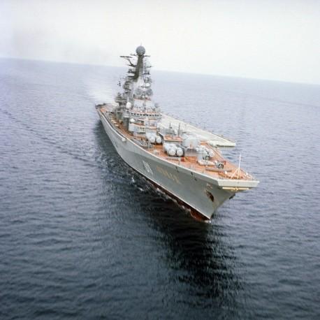 Lịch sử các tàu sân bay của Nga và Liên Xô ảnh 6