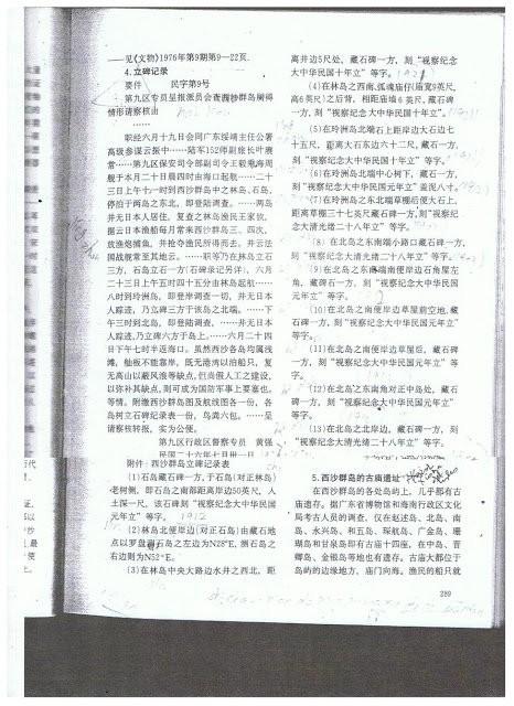 """Những chuyến đến Hoàng Sa """"cấy"""" bằng chứng khảo cổ giả của Trung Quốc ảnh 2"""