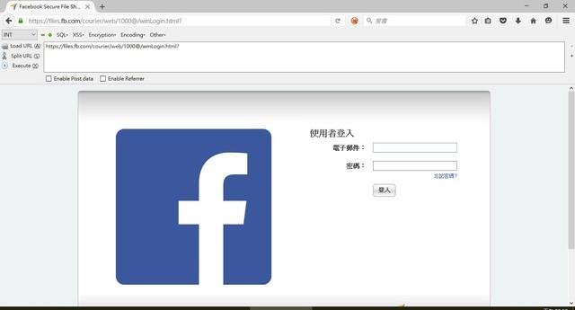 Một chuyên gia bảo mật đã hack được Facebook, nhưng mọi thứ sau đó mới thật đáng sợ ảnh 1