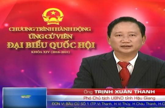 """""""Không chỉ một mình Trịnh Xuân Thanh làm được việc tày trời!"""" ảnh 1"""