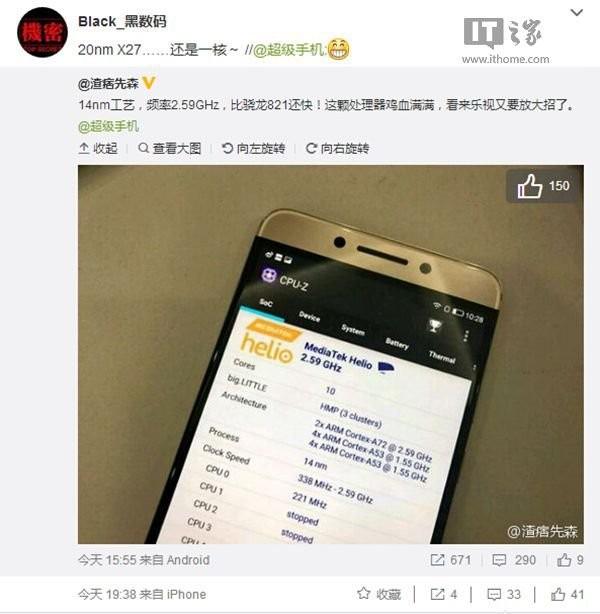 Mediatek phát triển chip Helio X27 ngang ngửa Snapdragon 821 ảnh 1