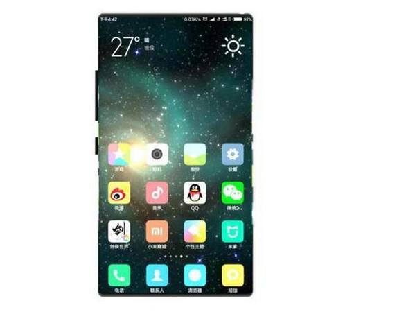 Xiaomi Mi Mix 2 lộ diện với thiết kế 100% màn hình, camera không tưởng ảnh 1