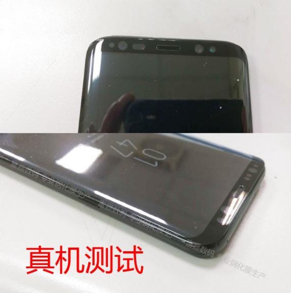 Lộ ảnh thực tế Galaxy S8 đang hoạt động ảnh 2