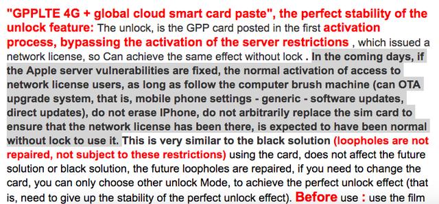 """Loại SIM """"thần thánh"""" biến iPhone Lock thành bản quốc tế sắp bị khóa ảnh 2"""