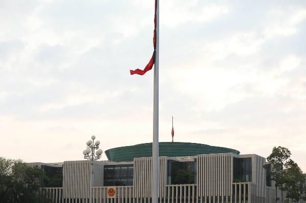 Bắt đầu Lễ Quốc tang Chủ tịch nước Trần Đại Quang ảnh 15