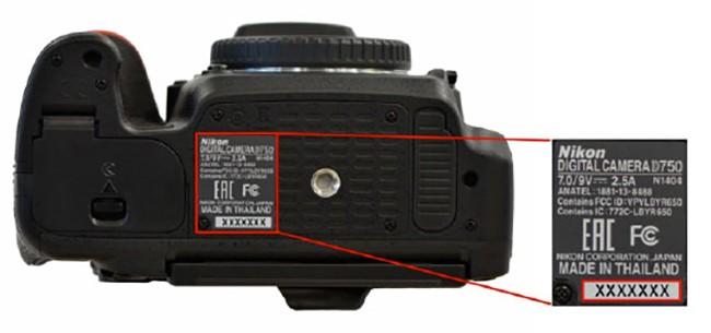 Nikon mở rộng diện thu hồi máy ảnh Nikon D750 do lỗi màn trập ảnh 1