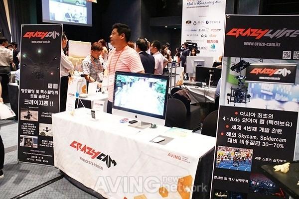 Trải nghiệm hệ thống máy quay Crazycam 4Axis đầu tiên ở châu Á ảnh 1