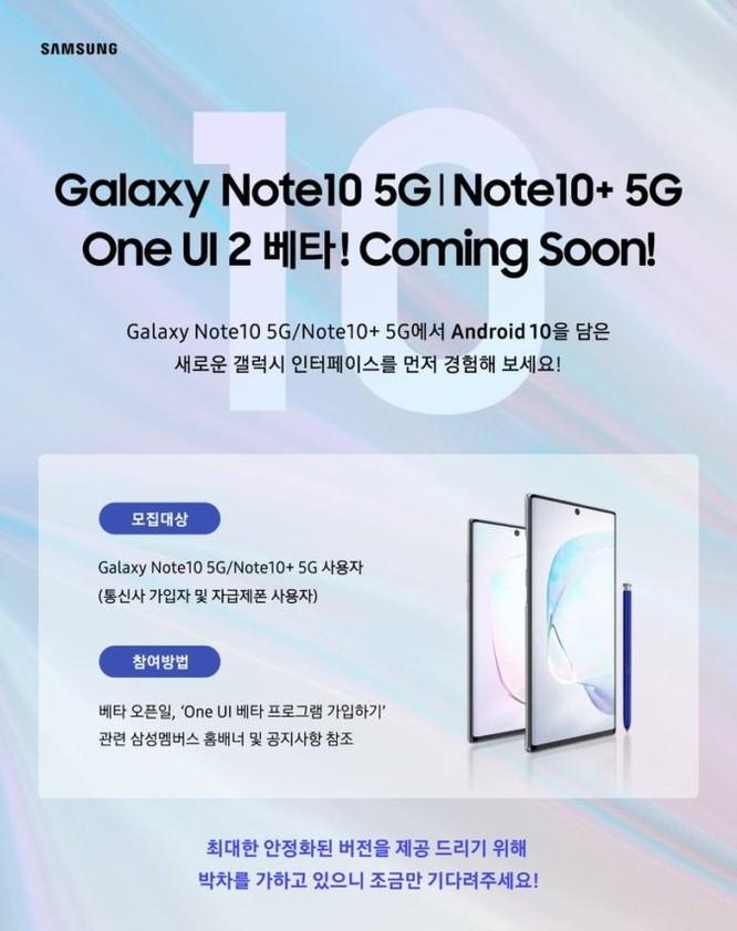 Cập nhật giao diện mới thú vị trên chiếc Samsung Galaxy S10 ảnh 1