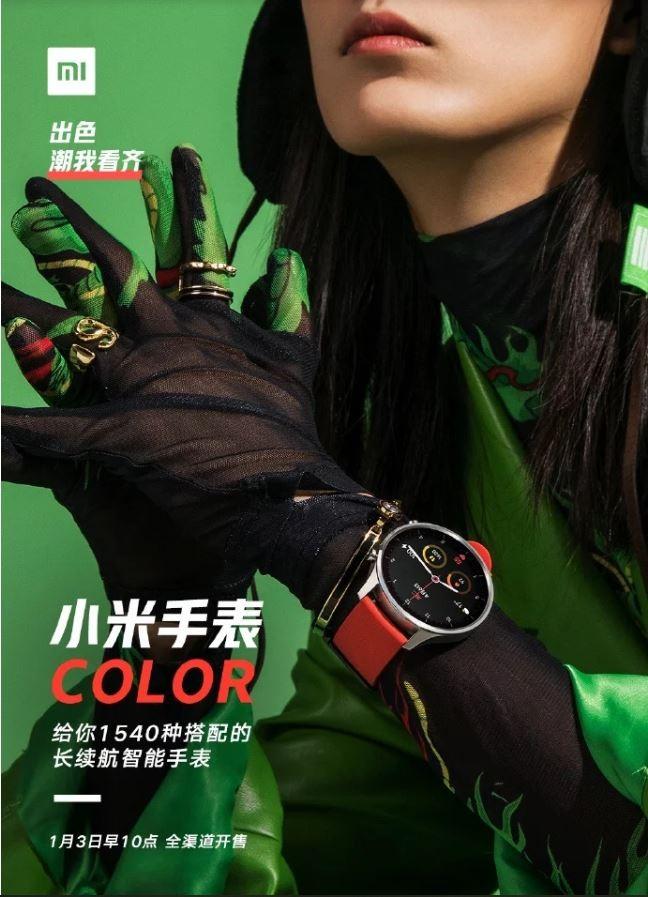 Xiaomi tiết lộ ngày ra mắt chiếc đồng hồ Mi Watch Color ảnh 1