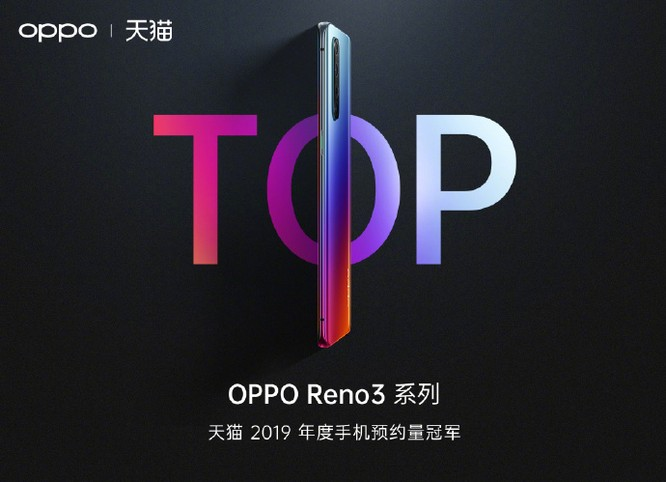 Oppo Reno 3 đạt số lượng đặt mua khủng trong ngày đầu ra mắt ảnh 2