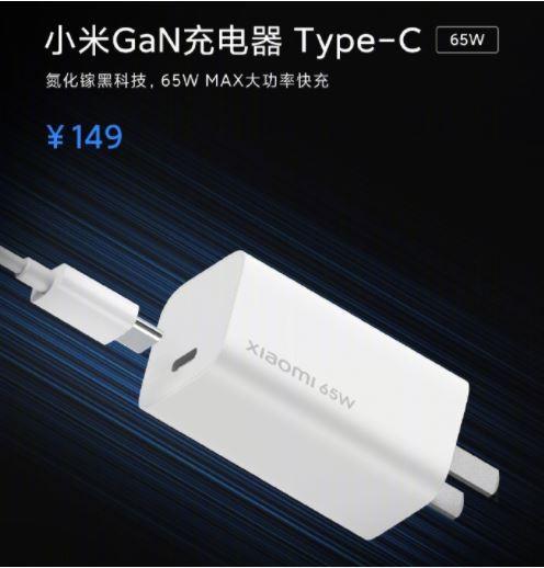 Xiaomi cho ra mắt 7 phụ kiện mới đi kèm với chiếc Xiaomi Mi 10 ảnh 6