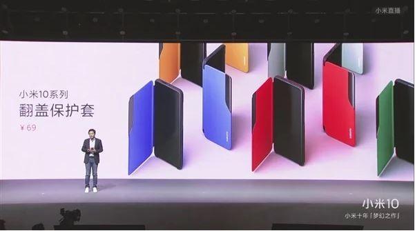 Xiaomi cho ra mắt 7 phụ kiện mới đi kèm với chiếc Xiaomi Mi 10 ảnh 8