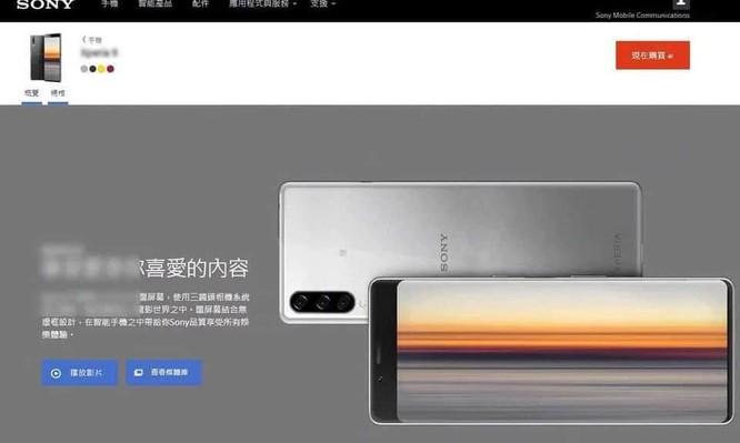 Sony Xperia 9 lộ hình ảnh render, trang bị cụm 3 camera phía sau ảnh 1