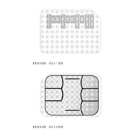 Xiaomi đang chế tạo một loại SIM 2 trong 1 vô cùng độc đáo ảnh 1